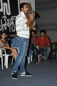 Yamini Chandrasekhar Movie Audio Launch Stills