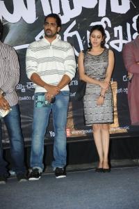 Anoop Kumar, Panchi Bora @ Yamini Chandrasekhar Movie Audio Launch Stills