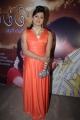 Actress @ Pommi Movie Audio Launch Stills