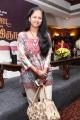 Singer Anitha @ Raajavin Sangeetha Thirunaal Press Meet Stills