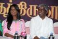Vasuki Bhaskar, Karthik Raja @ Raajavin Sangeetha Thirunaal Press Meet Stills