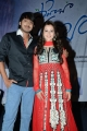 Dileep Kumar & Priyal Gor @ Saheba Subramanyam First Look Launch Photos