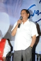 MS Narayana @ Saheba Subramanyam First Look Launch Photos