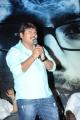 Prathinidhi Movie Platinum Disc Function Stills