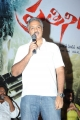 KL Damodar Prasad @ Prathinidhi Movie Platinum Disc Function Stills