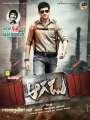 Mahesh Babu's Aagadu Movie First Look Posters