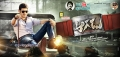 Prince Mahesh Babu's Aagadu First Look Wallpapers