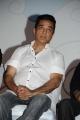 Kamal Hassan @ Vaaliba Raja Movie Audio Launch Photos