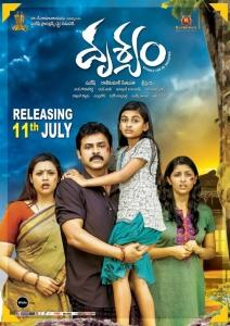 Venkatesh, Nadhiya, Baby Esther, Kritika in Drushyam Movie Release Posters