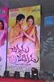 Chikkadu Dorakadu Movie Audio Launch Stills