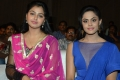Monal Gajjar & Karthika Nair @ Brother of Bommali Movie Audio Launch Stills