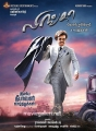 Rajini Lingaa Movie Diwali Posters