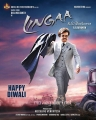 Rajinikanth Lingaa Movie Diwali Posters