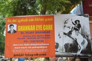 Stunt Artists Union Free Eye Camp Stills