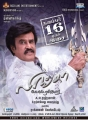 Lingaa Movie Audio Launch Posters