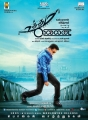 Kamal Hassan's Uttama Villain Movie Pongal 2015 Special Posters
