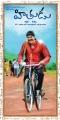 Jagapathi Babu Hithudu Movie Posters