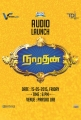 Narathan Movie Audio Release Posters