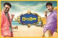 Premji Amaran, Nakul in Narathan Movie Audio Release Posters