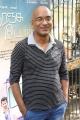 Director Biju Viswanath @ Orange Mittai Movie Press Meet Stills