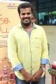 Arumugam Bala @ Orange Mittai Movie Press Meet Stills