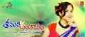 Actress Vrushali Gosavi in Srimathi Bangaram Movie Posters