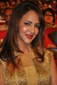 Lakshmi Manchu New Photos @ TSR TV9 Awards for 2013