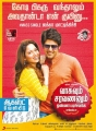 Tamanna, Arya in VSOP Movie Posters
