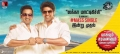 Santhanam, Arya in VSOP Movie Posters