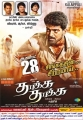 Vikranth's Thakka Thakka Movie Release Posters