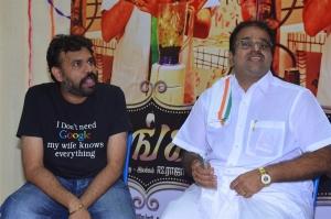 Maanga Movie Press Meet Stills