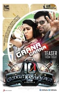Charmi, Vikram in 10 Enradhukulla Movie Release Posters