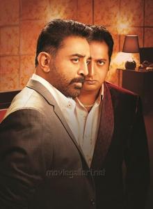 Kamal Hassan, Prakash Raj in Cheekati Rajyam Movie Stills