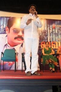 Actor RK @ Vaigai Express Movie Press Meet Stills