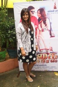 Neetu Chandra @ Vaigai Express Movie Press Meet Stills