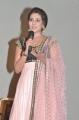 Madhu Shalini @ Cheekati Rajyam Movie Thanks Meet Stills