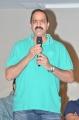 Cheekati Rajyam Movie Thanks Meet Stills