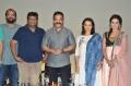 Rajesh M Selva, Kamal Hassan, Amala Akkineni, Madhu Shalini @ Cheekati Rajyam Thanks Meet Stills