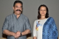 Kamal Hassan, Amala Akkineni @ Cheekati Rajyam Movie Thanks Meet Stills