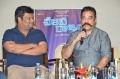 Rajesh M Selva, Kamal Hassan @ Cheekati Rajyam Movie Thanks Meet Stills