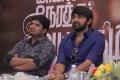 Balakrishna Kola @ Maalai Nerathu Mayakkam Movie Press Meet Stills