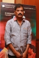 Producer Kola Bhaskar @ Maalai Nerathu Mayakkam Press Meet Stills