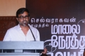 Selvaraghavan @ Maalai Nerathu Mayakkam Press Meet Stills