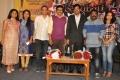 GAMA 2016 Press Meet, Hyderabad