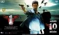 Mahesh Babu's 1 Nenokkadine Movie Release Wallpapers