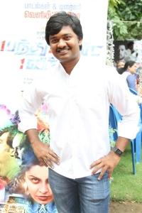 Lollu Sabha Jeeva @ 1 Pandhu 4 Run 1 Wicket Movie Audio Launch Stills