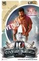 Actor Vikram in 10 Enradhukulla Movie Trailer Release Posters