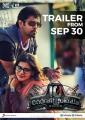 Vikram, Samantha in 10 Enradhukulla Movie Trailer Release Posters