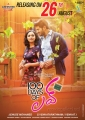 Dulquar Salman & Nithya Menon in 100 Days of Love Movie Release Date August 26th Posters