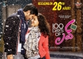 Dulquar Salman & Nithya Menon in 100 Days of Love Movie Release Date August 26th Wallpapers